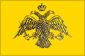 The Byzantine Bicephalous Eagle: Lasting and meaningful symbol of the Greek Church, binding the civil and religious life of that nation.