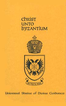Book, CHRIST UNTO BYZANTIUM, informs about the origin and vision of New Btzantium (ISBN 978-09815772-1-0 /  hardcover, 99 pages).