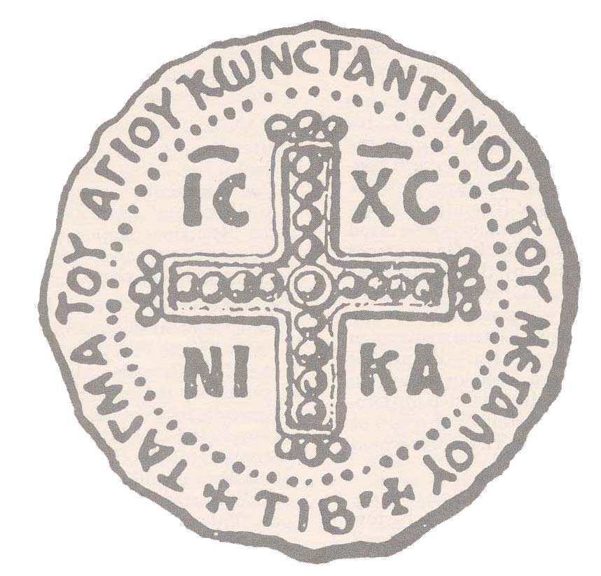 Greek language SEAL of the Order of Saint Constantine the Great of Lascaris Comnenus. Alternate is in Latin.