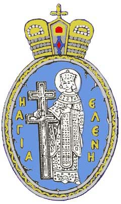 Insignia of the Order of Saint Helen Empress.